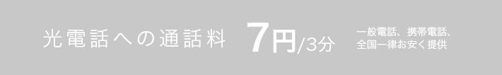 kizuna_06